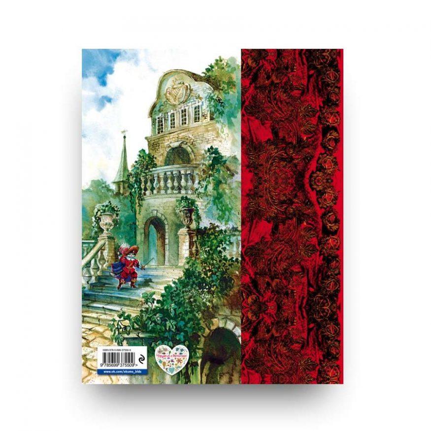 cказки-перро-обложка книги-2