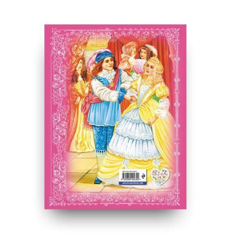 Сказки маленькой принцессы - обложка книги 2