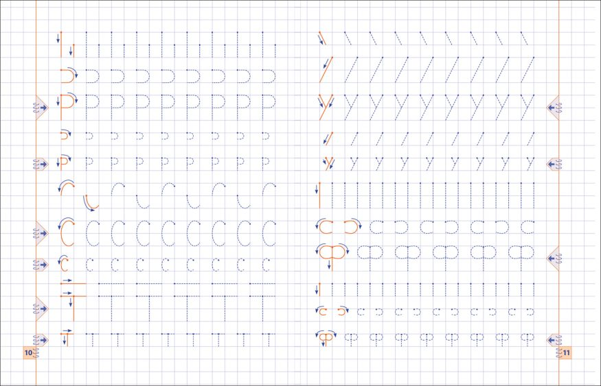 Прописи-Пишу буквы правильно-разворот-2