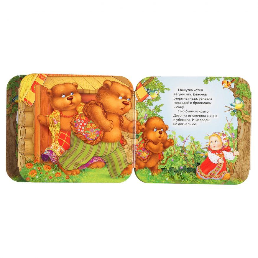 Три медведя (Гармошки)-Наталья Котятова-Росмэн-разворот-3