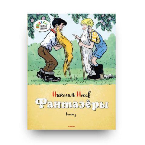 libro in russo di Nikolaj Nosov Fantasery