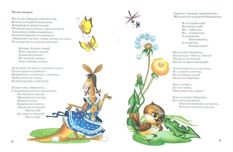 libro in russo Tarakaniŝe di Kornej Čukovskij p2