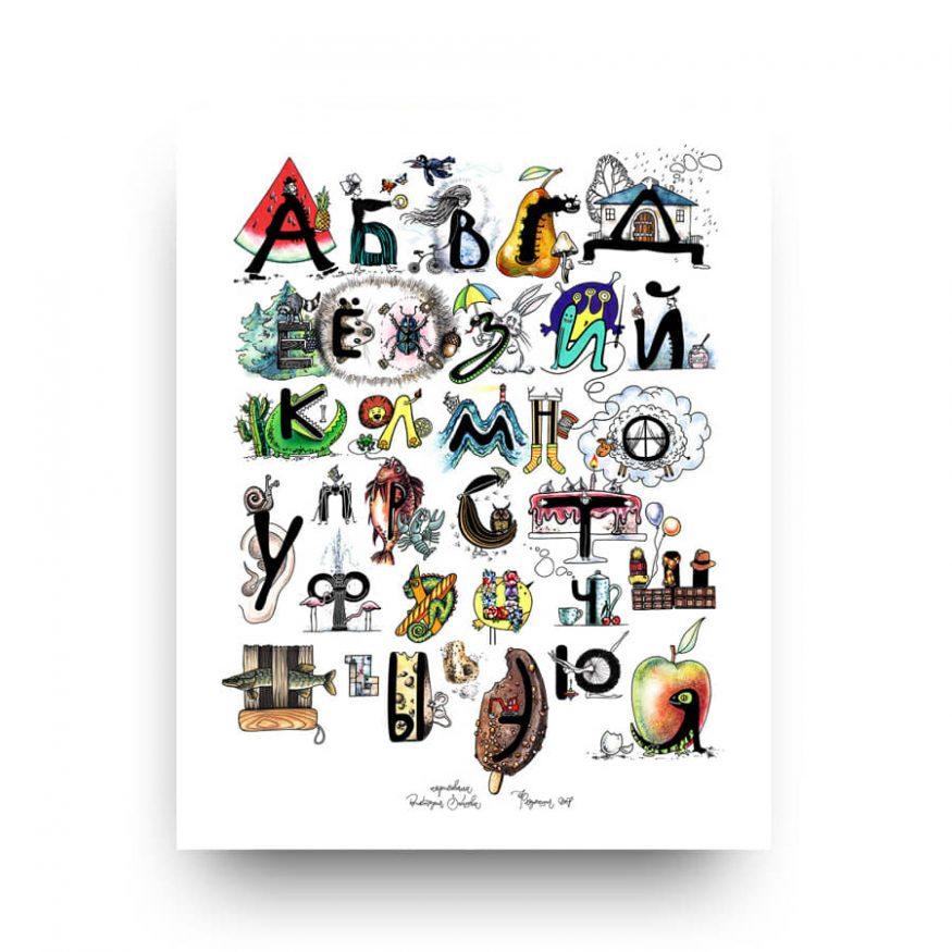 Poster alfabeto russo con immagini