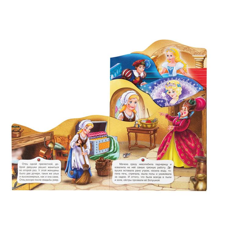 Libro in Russo-Rosman-zolushka-raskladnyye knizhki-razvorot-3
