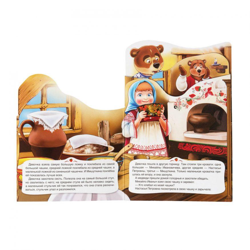 Libro in Russo-Rosman-i-tre-orsi-raskladnyye knizhki-razvorot-4