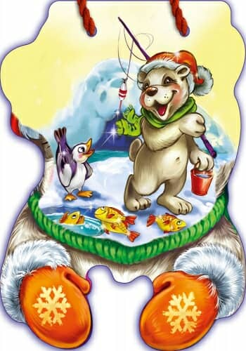 Книга Белый Медведь на шнурке разворот 2