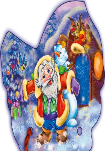 книга на шнурке Дед Мороз разворот 1