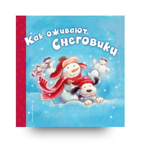 libro in russo Natale Kak ozhivayut snegoviki cover