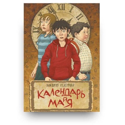 libro in russo Kalendar mayya di Victoria Lederman