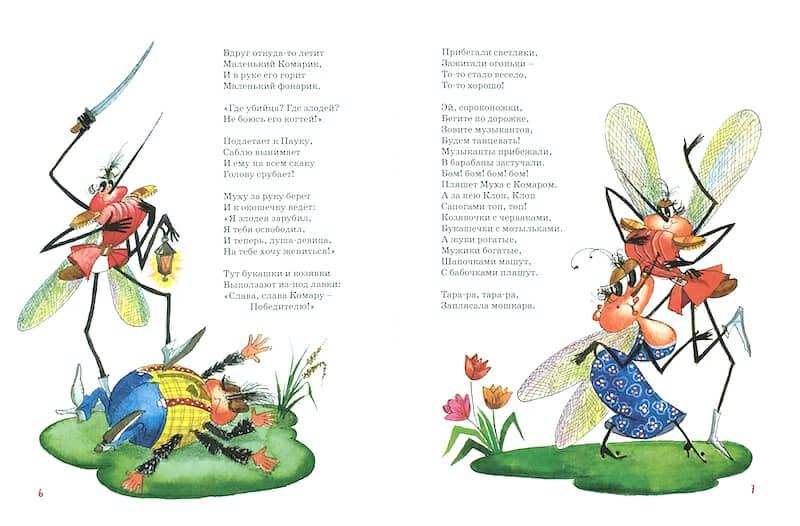 Libro in russo di Kornej Cukovskij p2