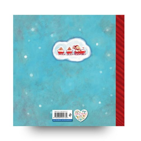 Snegoviki i karamel'naya fabrika libro in russo cover 2