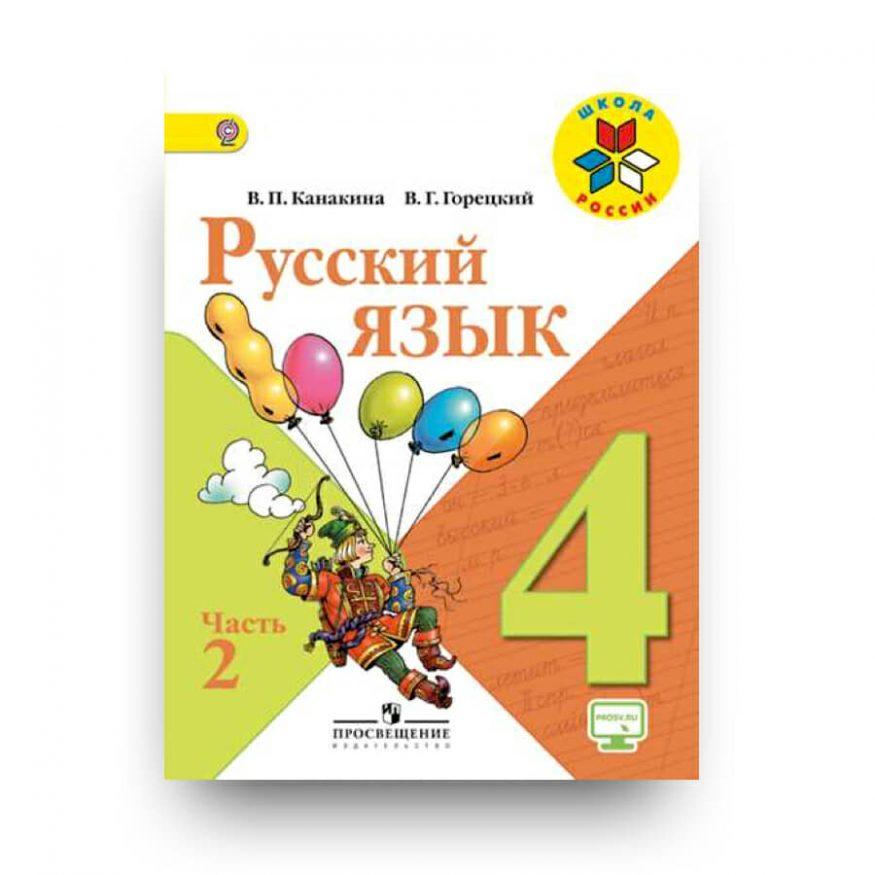 libro in russo uchebnik Russkiy yazyk Kanakina 4 klass CH. 2