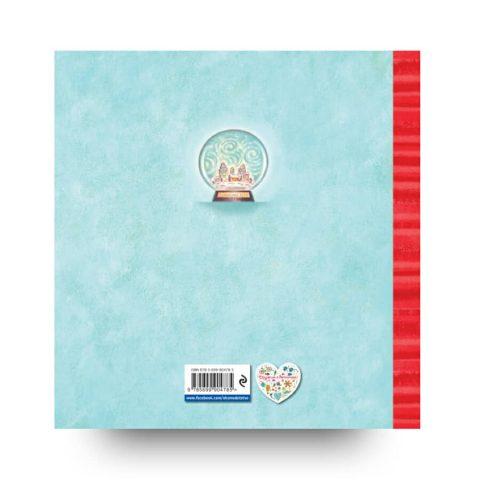 книга Загадка Снежного города обложка 2