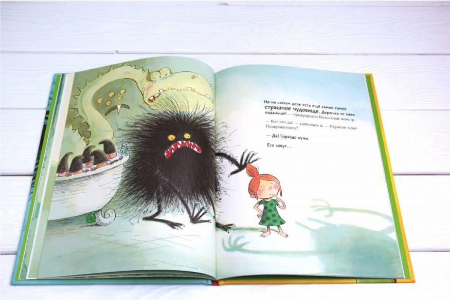 книга на русском Чистят ли монстры зубы? разворот 2