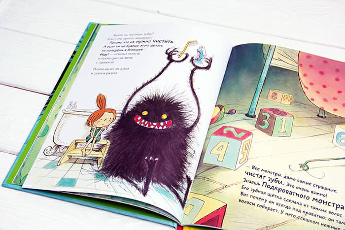 книга на русском Чистят ли монстры зубы? разворот 3