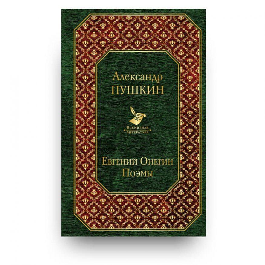 Libro in Russo Evgenij Onegin di Aleksandr Puškin