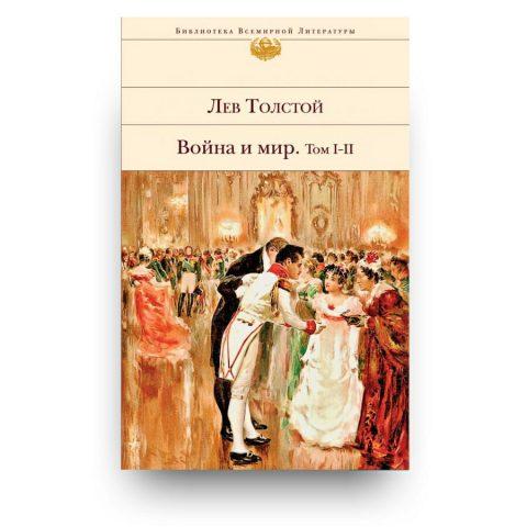 Libro Guerra e pace di Lev Tolstoj in Russo