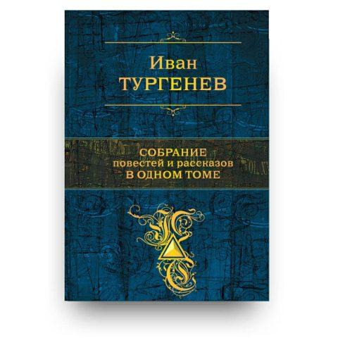 libro in russo di Ivan Turgenev - raccolta di storie e racconti