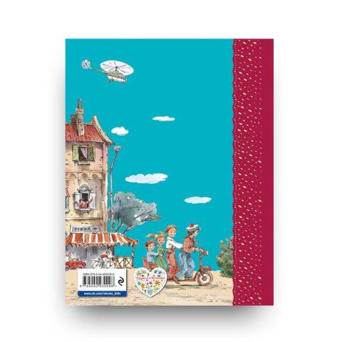 книга на русском-Торт с неба-Эксмо-обложка-2