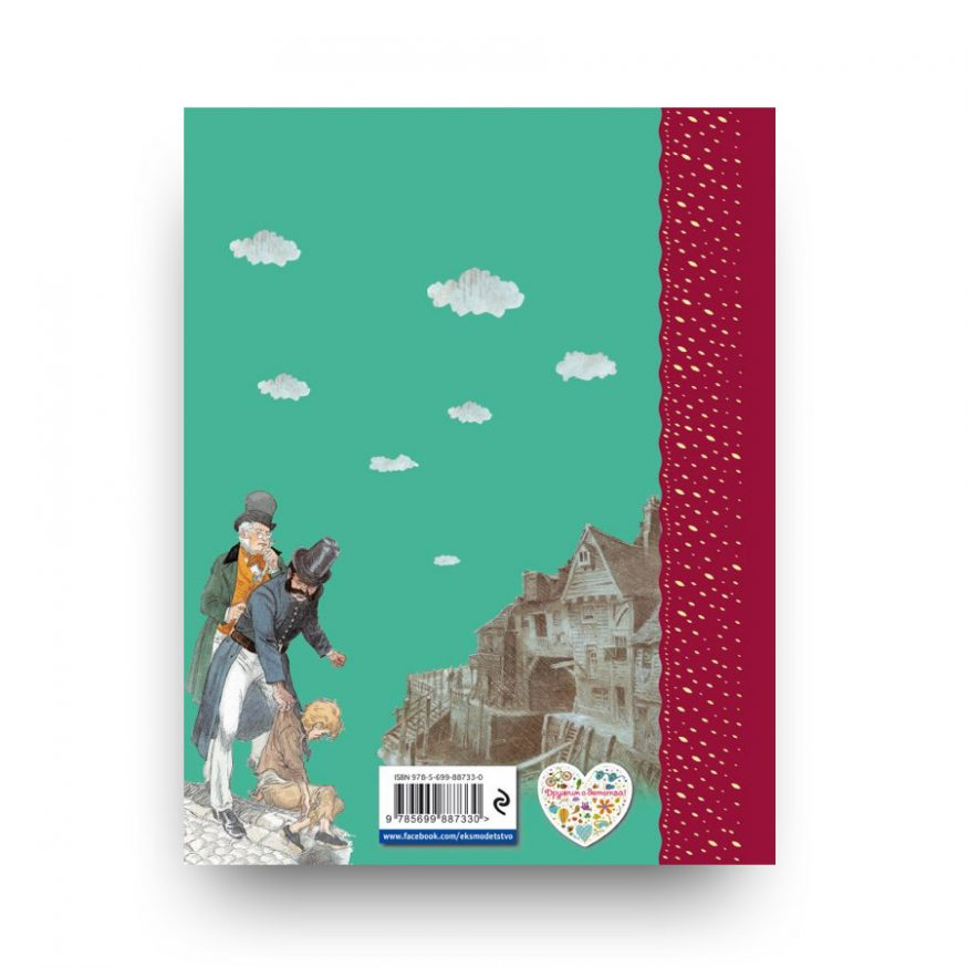 libro-oliver-tvist-in-russo-eksmo-retro