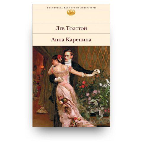Libro Libro Anna Karenina di Lev Tolstoj in Russo