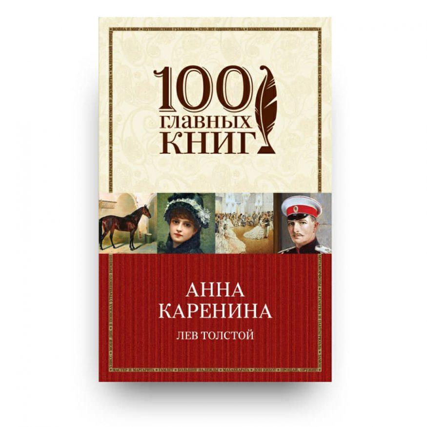 Libro Anna Karenina di Lev Tolstoj in lingua Russa