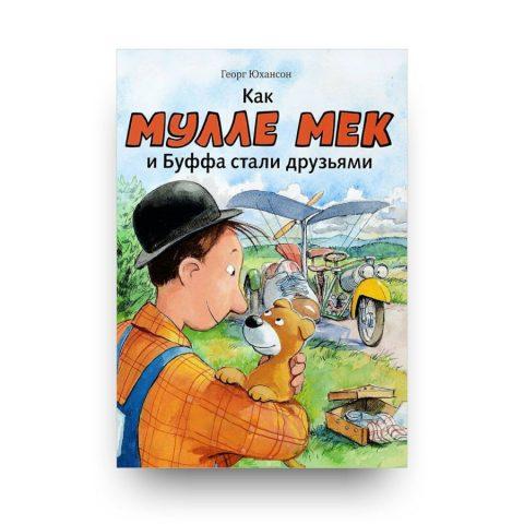 libro-in-russo-kak-mulle-mek-i-buffa-stali-druzyami-cover