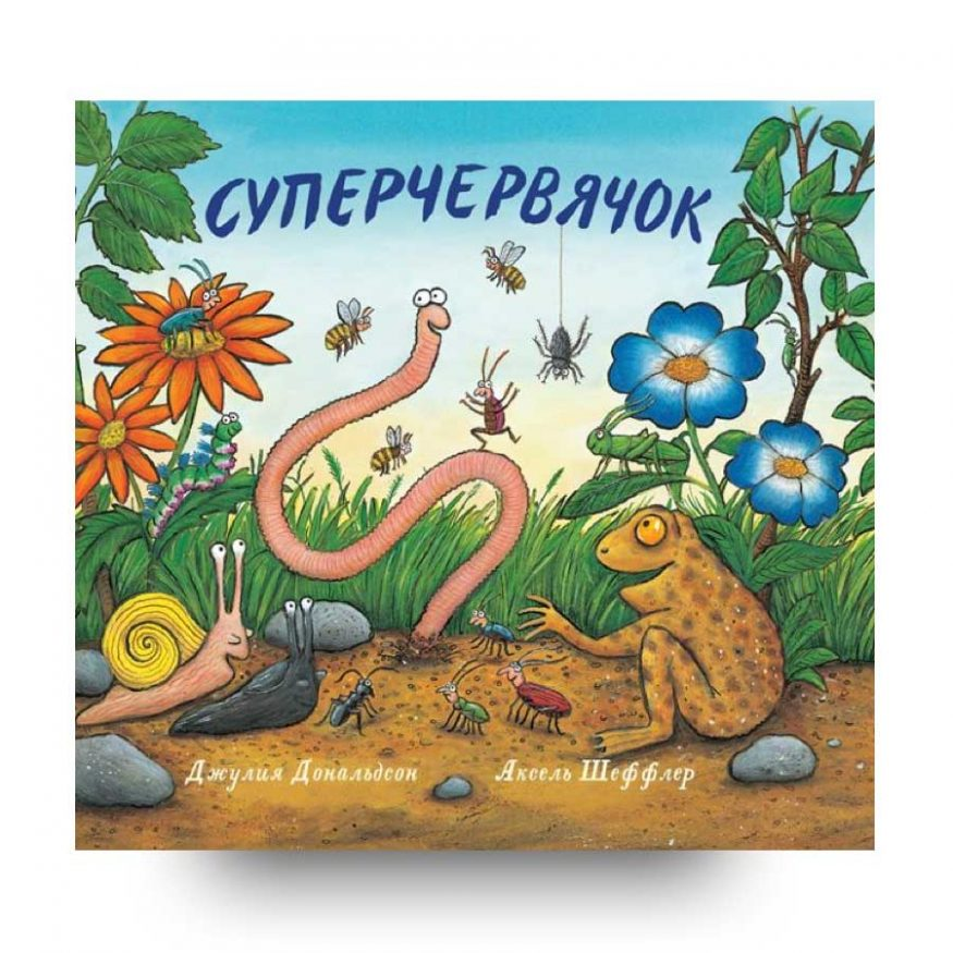 libro-in-russo-superverme-cover