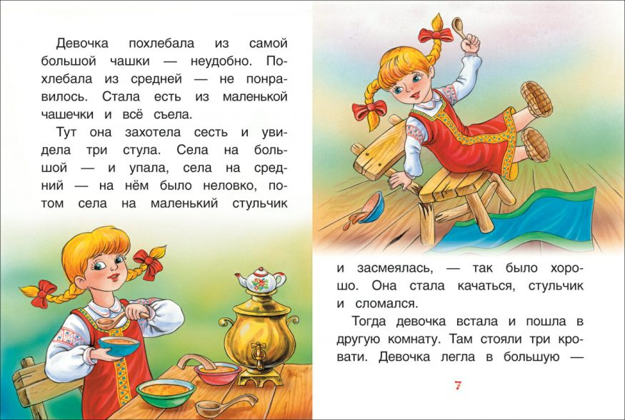 Libro di fiabe popolari Russe immagine