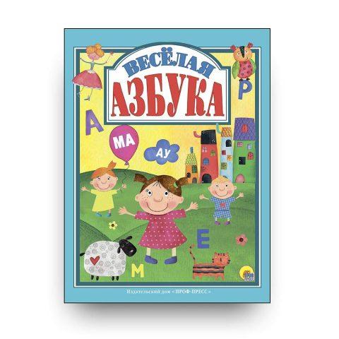 книга-Весёлая азбука-купить в Италии