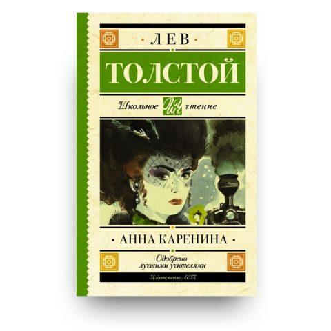 Libro Anna Karenina di Lev Tolstoj in russo