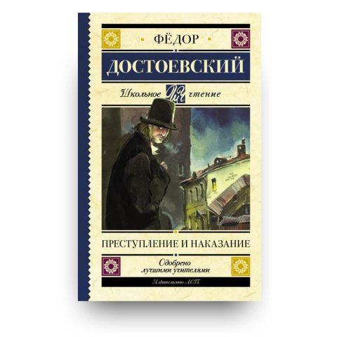 Libro Delitto e castigo di Fëdor Dostoevskij in Russo