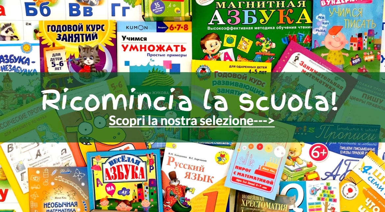 libri in russo per bambini