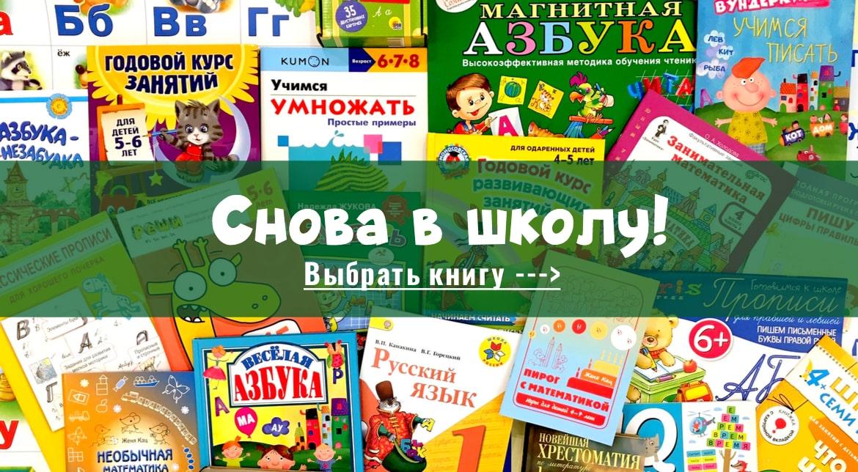 Русские книги в Италии