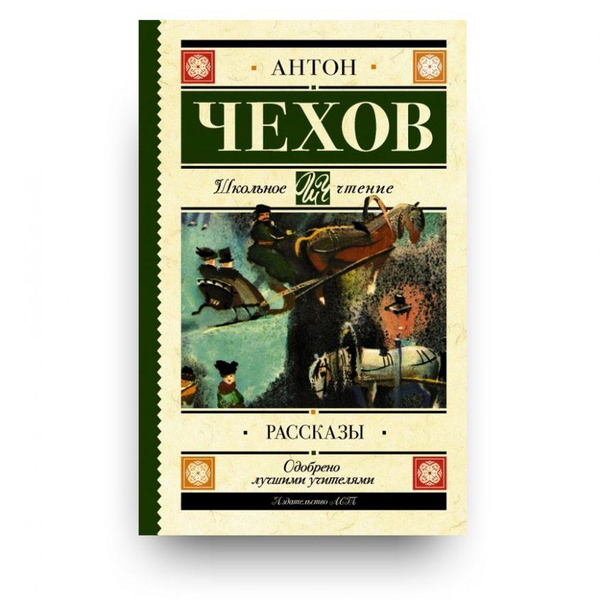 Libro di racconti di Anton Čechov Russo