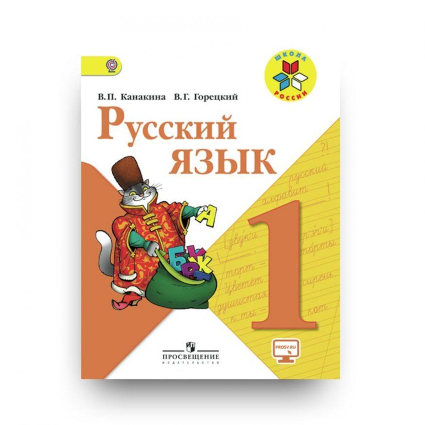 libro di testo di lingua Russa 1