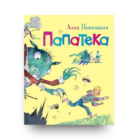 libro in Russo Papateka di Anna Nikolʹskaja
