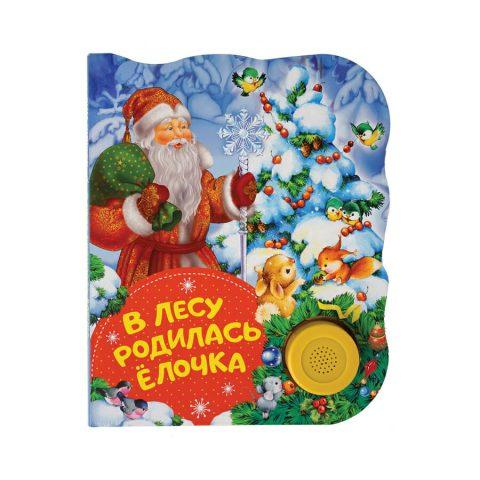 Libro sonoro per bambini in Russo
