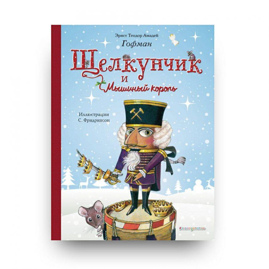 Libro Lo schiaccianoci e il re dei topi in Russo