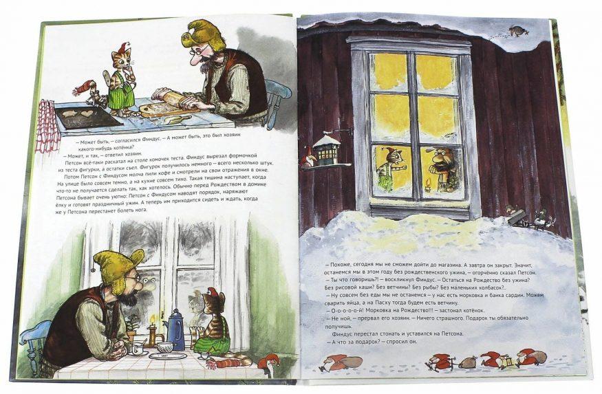 Libro Findus At Christmas di Sven Nordqvist in Russo p1