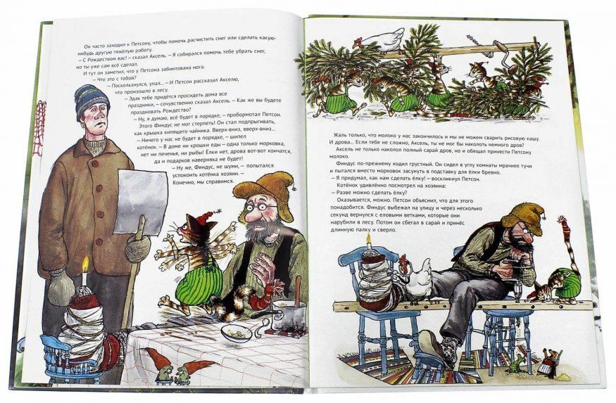 Libro Findus At Christmas di Sven Nordqvist in Russo p2
