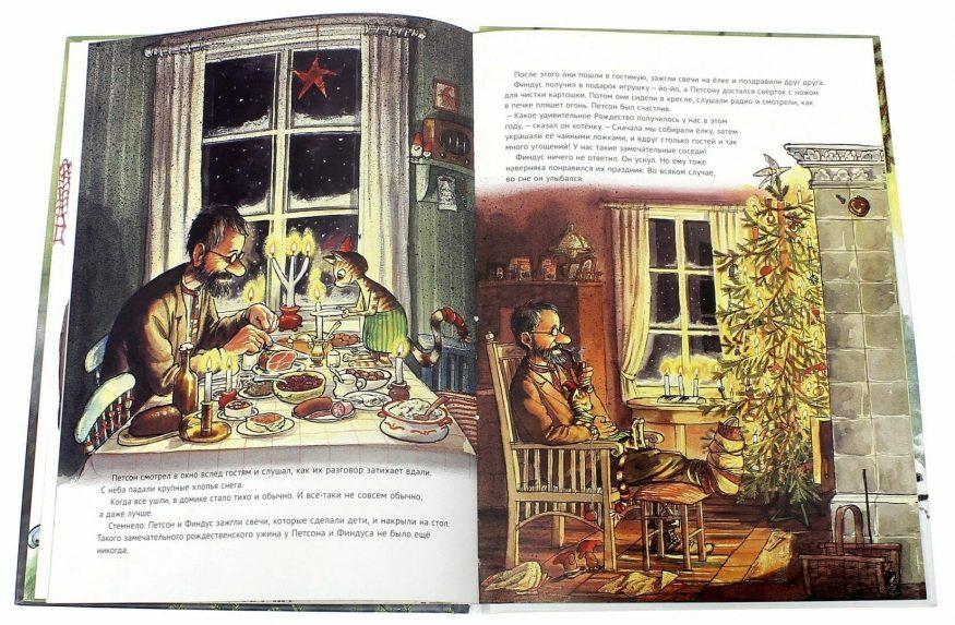 Libro Findus At Christmas di Sven Nordqvist in Russo p3