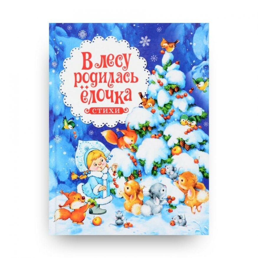 poesie e filastrocchedi Natale in Russo