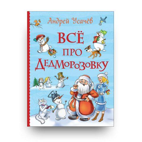 libro in Russo di Natale Vse pro Dedmorozovku