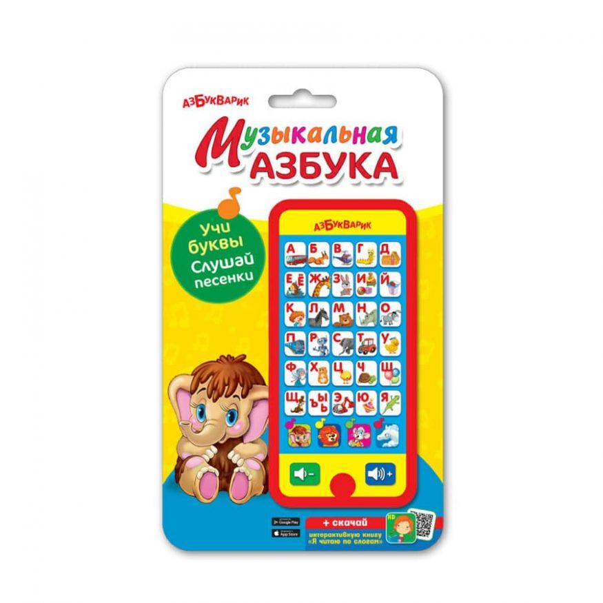 gioco sonoro interattivo in Russo