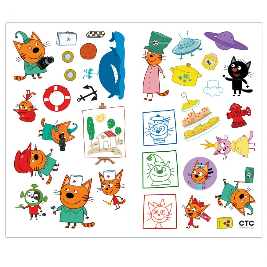 Album stickers professioni Kid e Cats in Russo