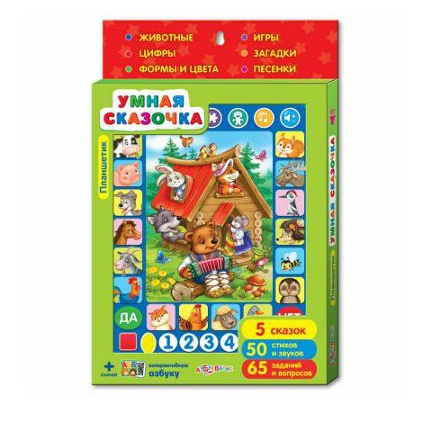 tablet per bambini Azbukvarik in lingua Russa