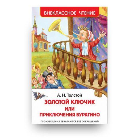 Libro Buratino di Aleksej Tolstoj in Russo