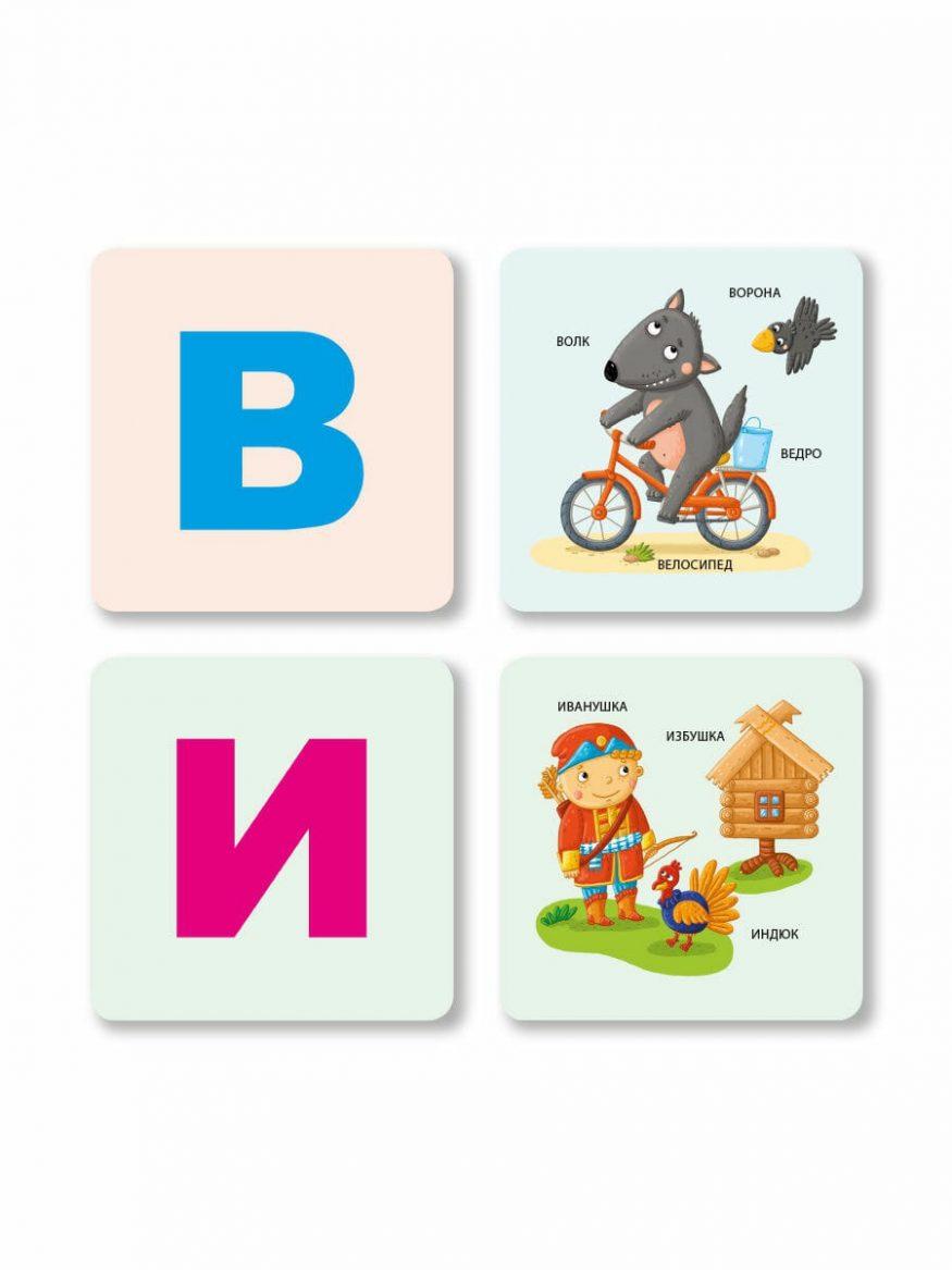 Карточки развивающие Умный чемоданчик. Алфавит набор 35 двусторонних карточек. иллюстрации