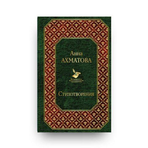 Libro di poesie di Anna Achmatova in russo